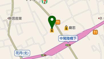 スシロー 浦和中尾店の地図画像