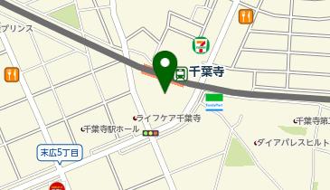 スシロー 千葉寺店の地図画像