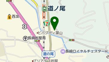 スシロー 長崎道ノ尾店の地図画像