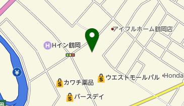 市 paypay 鶴岡