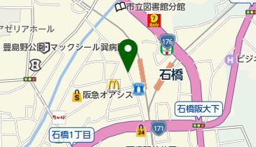 ザ・ダイソー 阪急石橋阪大前駅店の地図画像