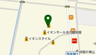 ライトオン イオンモール名古屋茶屋店の地図画像