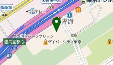 ラウンドワンスタジアム ダイバーシティ東京プラザ店の地図画像