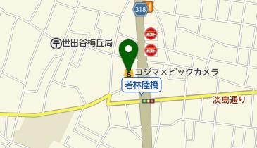 コジマ×ビックカメラ 若林店の地図画像
