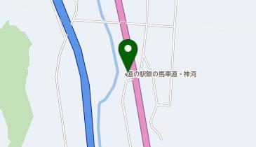 道の駅 銀の馬車道・神河の地図画像