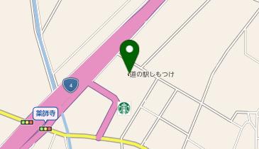 道の駅 しもつけの地図画像