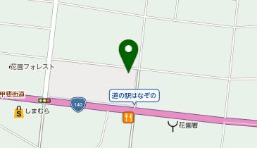 道の駅 はなぞのの地図画像