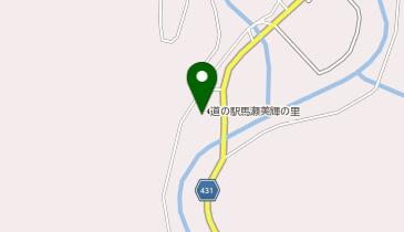 道の駅 馬瀬 美輝の里の地図画像