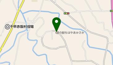 道の駅 ちはやあかさかの地図画像
