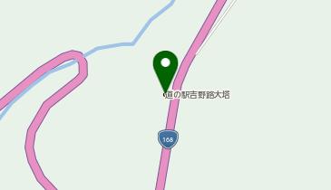 道の駅 吉野路 大塔の地図画像