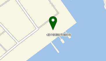 道の駅 潮彩市場防府の地図画像