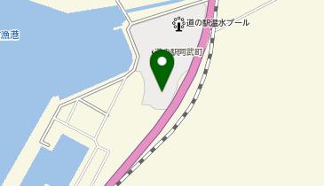 道の駅 阿武町の地図画像