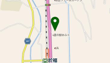道の駅 おふくの地図画像