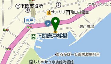 温野菜 下関カモンワーフ店の地図画像