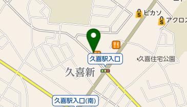 やよい軒 久喜店の地図画像