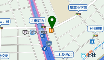 カレーハウスCoCo壱番屋 上社店の地図画像