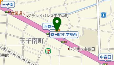 カレーハウスCoCo壱番屋 大分西春日店の地図画像