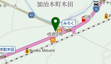 カレーハウスCoCo壱番屋 加治木店の地図画像