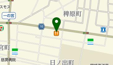 カレーハウスCoCo壱番屋 宮崎日の出町店の地図画像