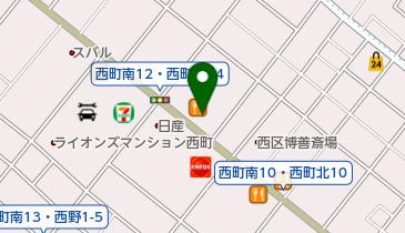 カレーハウスCoCo壱番屋 西区ワンダーシティ店の地図画像