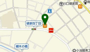 カレーハウスCoCo壱番屋 川口領家中央通り店の地図画像