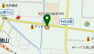 カレーハウスCoCo壱番屋 鳥取湖山店の地図画像