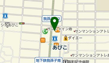 カレーハウスCoCo壱番屋 住吉区我孫子店の地図画像