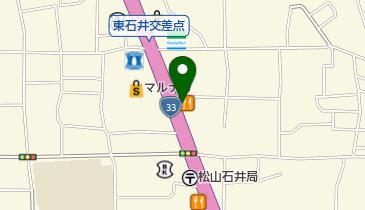 カレーハウスCoCo壱番屋 松山東石井店の地図画像