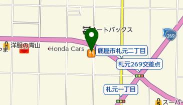 カレーハウスCoCo壱番屋 鹿屋バイパス店の地図画像