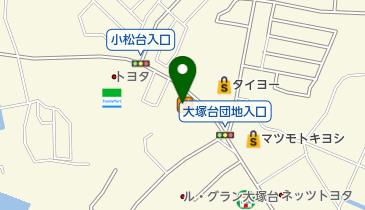 カレーハウスCoCo壱番屋 宮崎大塚町店の地図画像