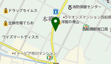 カレーハウスCoCo壱番屋 西船橋店の地図画像