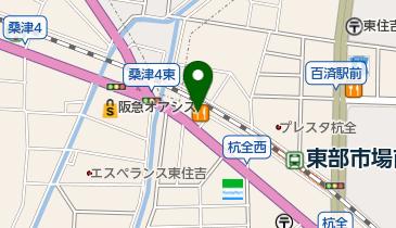 カレーハウスCoCo壱番屋 東住吉区杭全店の地図画像