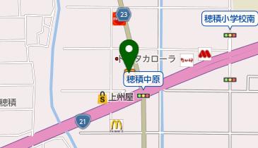 カレーハウスCoCo壱番屋 穂積店の地図画像