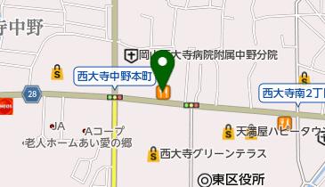カレーハウスCoCo壱番屋 岡山西大寺店の地図画像