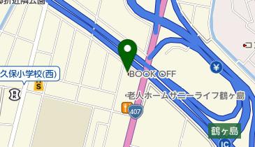 BOOKOFF(ブックオフ) 鶴ケ島店の地図画像