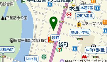 BOOKOFF SUPER BAZAAR(ブックオフ スーパー バザー) 広島大手町店の地図画像