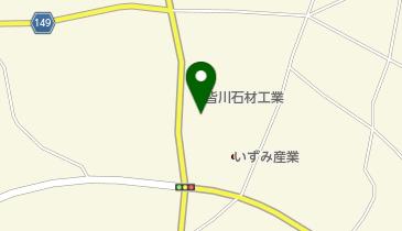茨城 県 桜川 市 真壁 町