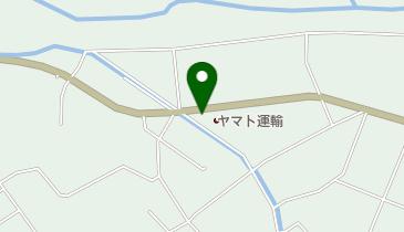 クロネコ ヤマト 高崎