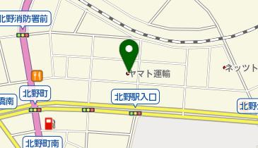 近く の ヤマト 運輸 東京都江戸川区のヤマト運輸一覧 -