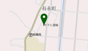 静岡県静岡市葵区有永のヤマト運輸一覧 - NAVITIME