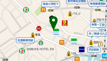 渋谷 gu