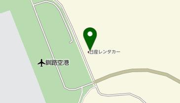 駅レンタカー 釧路空港の地図画像