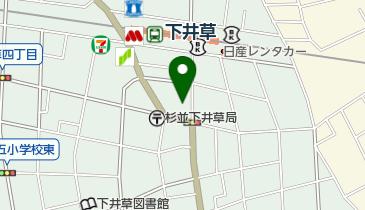 ユニクロ 下井草