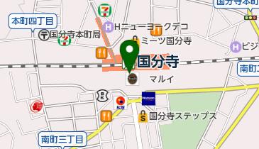 武蔵小金井 カラー