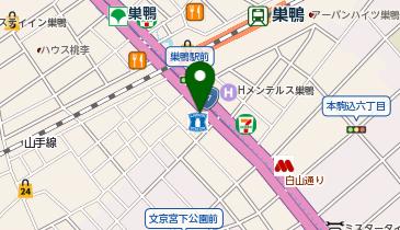 日高屋 巣鴨南口店の地図画像