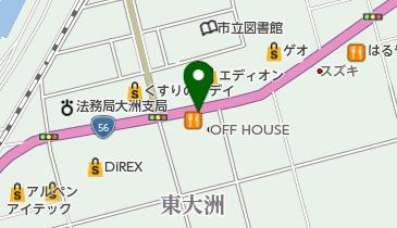 ジョイフル 愛媛東大洲店の地図画像