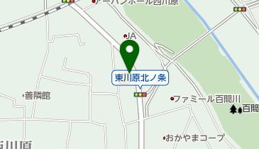 ジョイフル 東川原店の地図画像