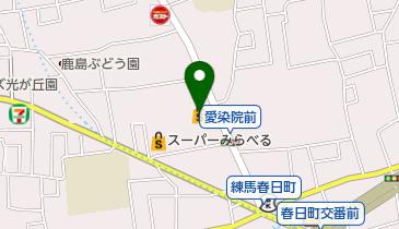 ドラッグストア マツモトキヨシ 練馬春日町店の地図画像