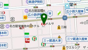 マツモトキヨシ 栄スカイル店の地図画像