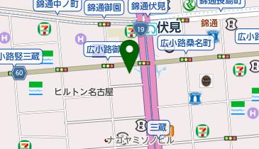 マツモトキヨシ 広小路伏見Part2店の地図画像